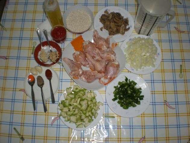 Ingredientes para arroz con machacado de frutos secos