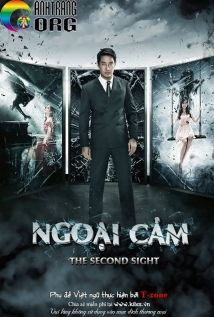 NgoE1BAA1i-CE1BAA3m-The-Second-Sight-2013
