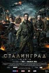 Trận Chiến Stalingrad